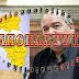 Νέος Καλλικράτης: Τι ''σκέφτεται'' η κυβέρνηση για αλλαγές σε δήμους της Ανατ. Αττικής