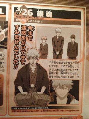 El anime de Gintama llegara a su fin la proxima semana