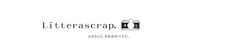 Littérascrap