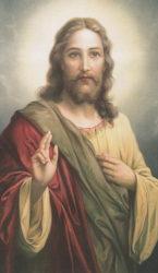 Domini Nostri Iesu Christe