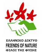 Φίλοι της φύσης