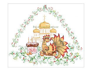 "This original Painting  ""The Easter"" in russian folk style Khokhloma available in a variety of printed styles, including  Greeting Card at http://painting.artistwebsites.com Congratulate your friends and family to an exclusive postcard with Easter! - http://painting.artistwebsites.com/featured/the-easter-natalya-zhdanova.html"