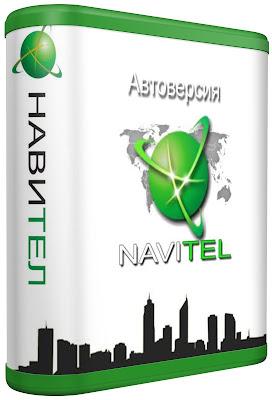 Navitel Türkçe Navigasyon Android