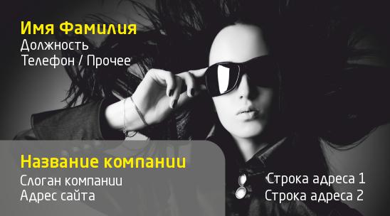 http://www.poleznosti-vsyakie.ru/2013/04/vizitki-parikmahera-cherno-belye-tona.html