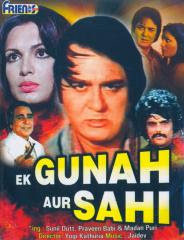 Ek Gunah Aur Sahi (1980 - movie_langauge) - Gulshan Arora, Parveen Babi, Sunil Dutt, Madan Puri