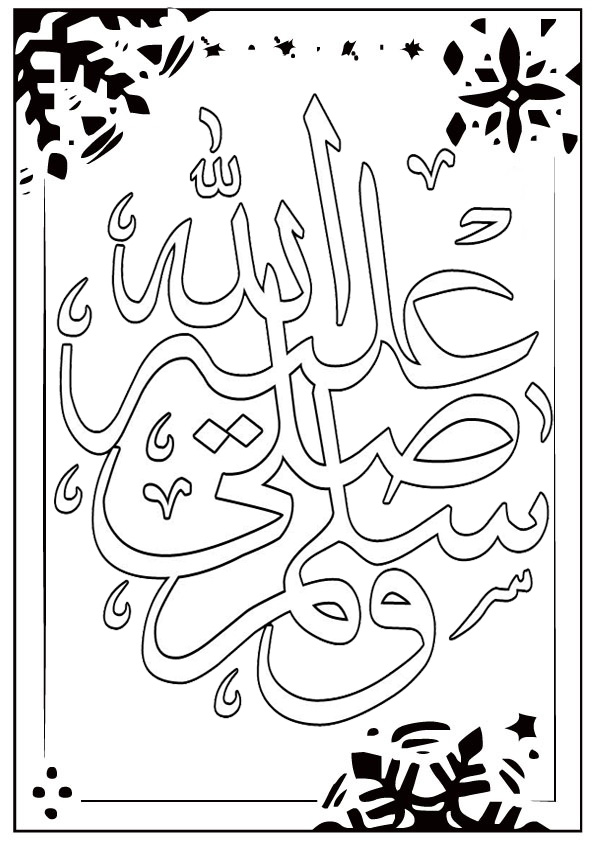 Calligraphy Kids Coloring Pages