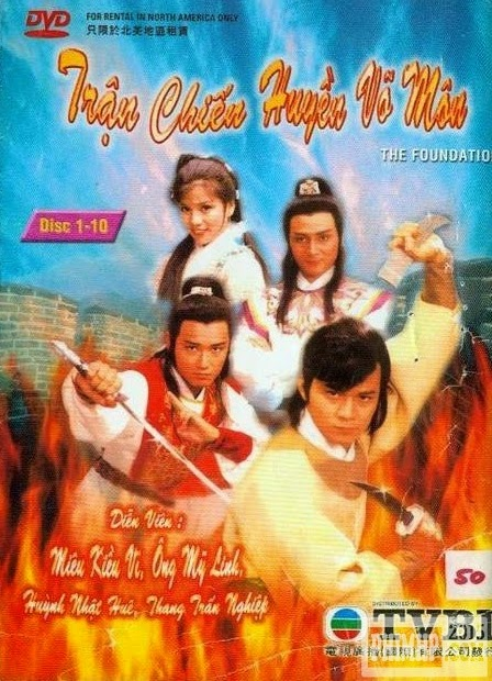 poster Trận Chiến Huyền Võ Môn