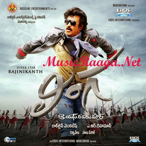 Linga Telugu Mp3 Songs Download