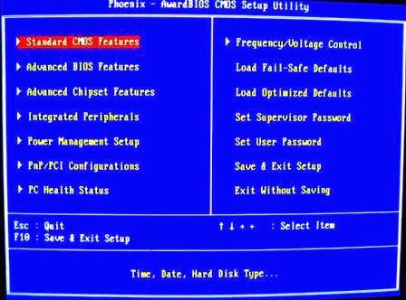 Gambar Pengertian, Fungsi, Kode Beeb, Jenis-Jenis dan Keunggulan PHOENIX BIOS