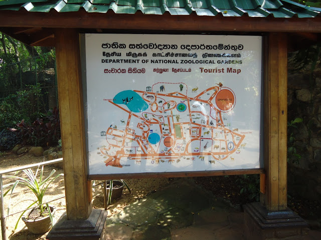Map of Dehiwala Zoo