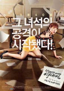 Young Ae - Quý Cô Thô Lỗ (Phần 15)-Rude Miss Young Ae (Season 15) 2016