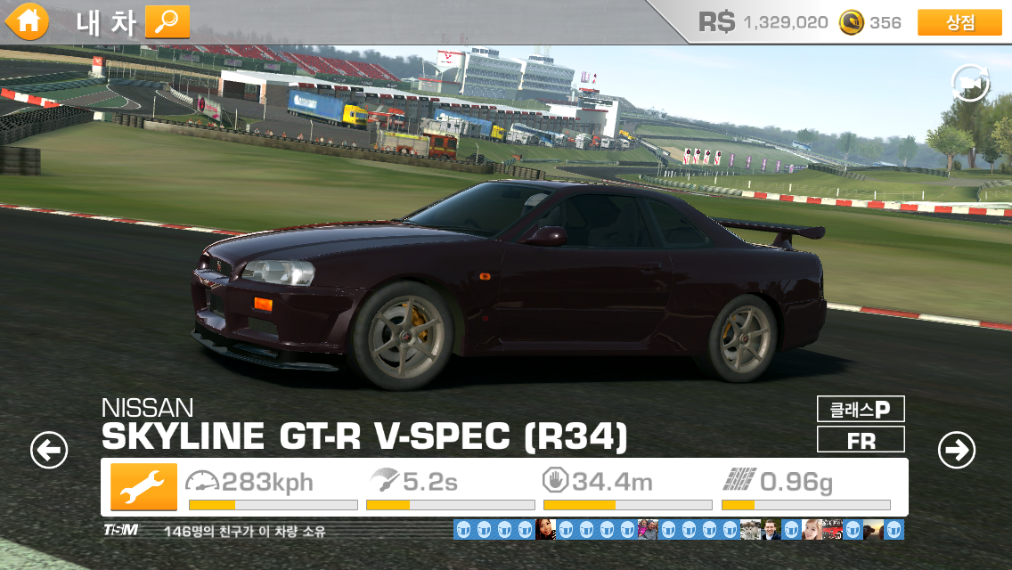 Accuram S Pensieve In English My Real Racing 3 Cars In