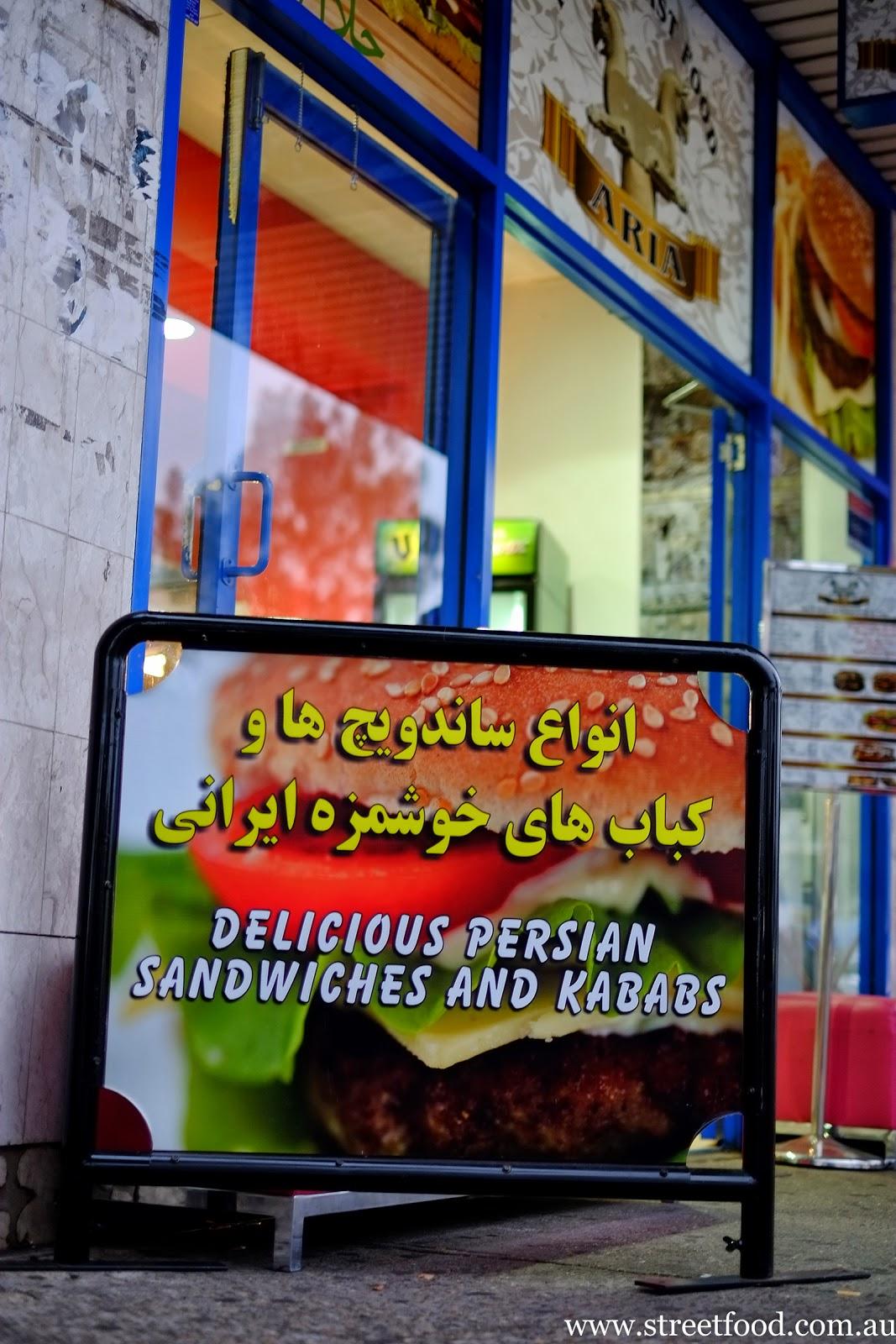 B kyu aria persian fast food iranian merrylands for Aria persian cuisine