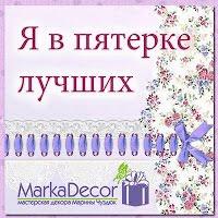 """В Топе задания 21 - """"Палитра"""""""