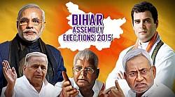 bihar-election-2015