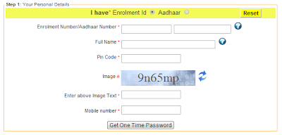 Now fill the details as per your Aadhaar Enrollment Receipt or Acknowledgement Slip.
