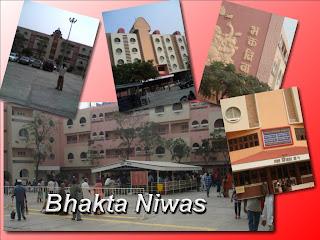Bhakta Niwas at Shegaon by Ramakant Agrawal