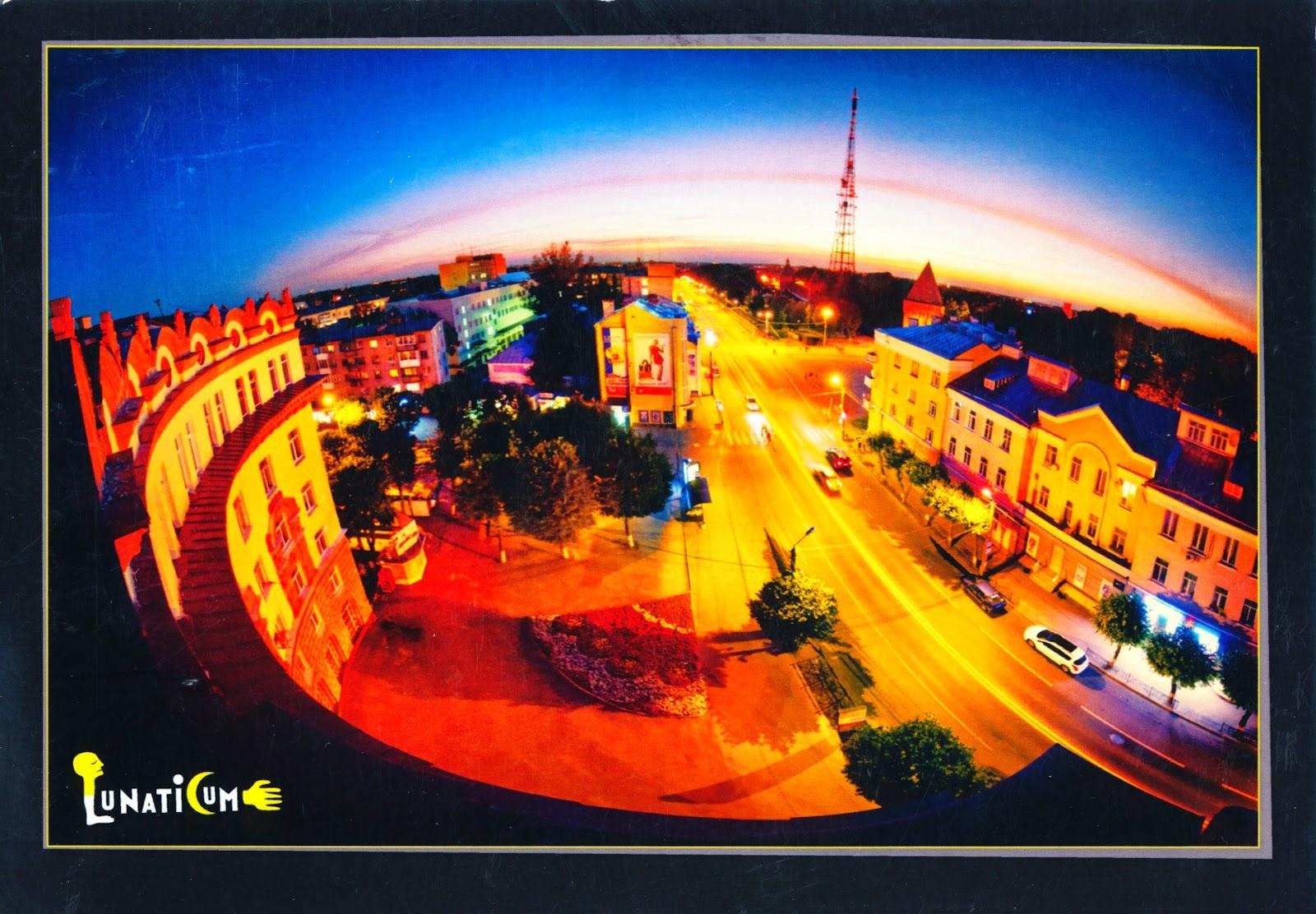smolensk, detskaya stomatologicheskaya poliklinika, night, tower, postcard