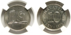 10 sen 1971