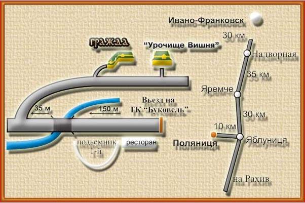 Урочище Вишня карта проезда