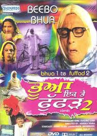 Bhua 1 Te Fuffad 2 (2009) - Punjabi Movie