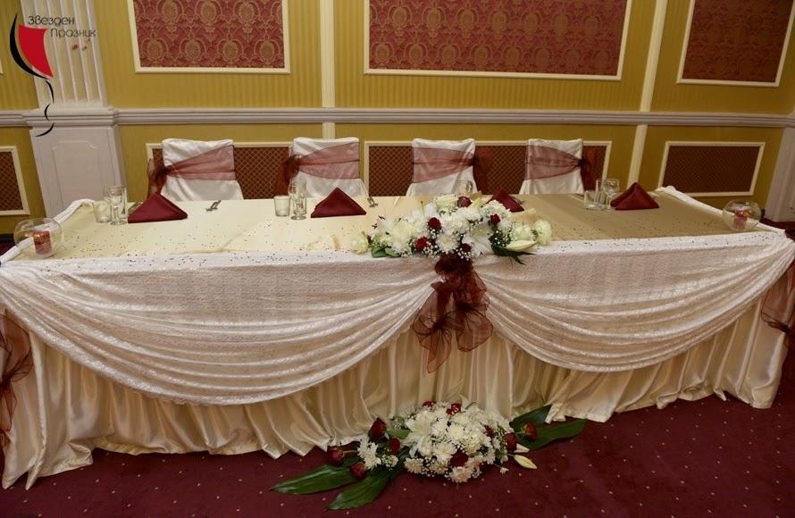 Декорация на Масата на младоженците