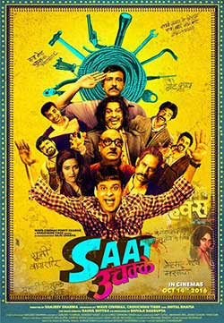 Saat Uchakkey 2016 Bollywood 300MB HDRip 480p at xcharge.net