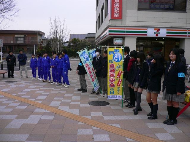 江戸川台西自治会: 流山北高等学...