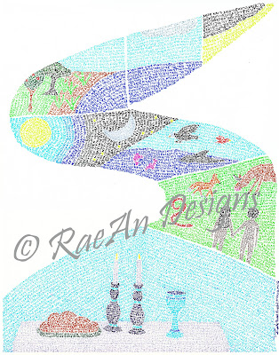 RaeAn Design's micrography of Parshat B'reishit