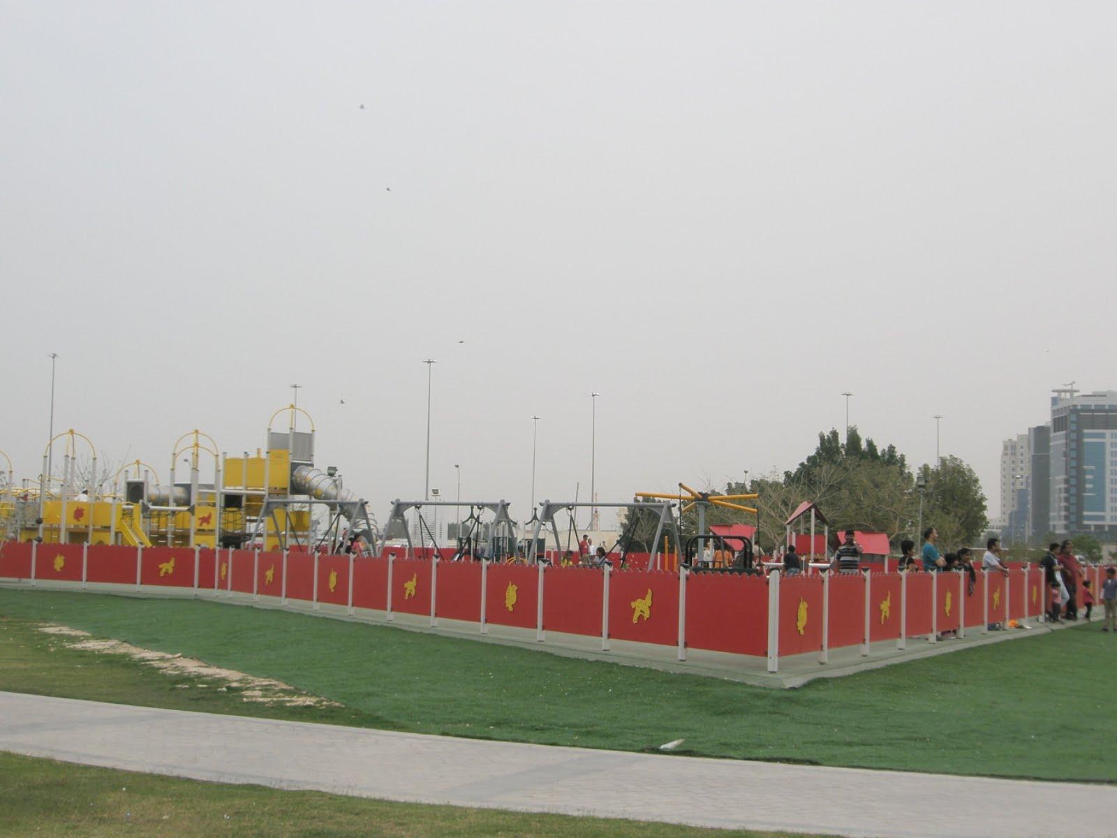 islamic playground