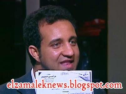 أحمد مرتضى منصور عضو مجلس إدارة  نادي الزمالك