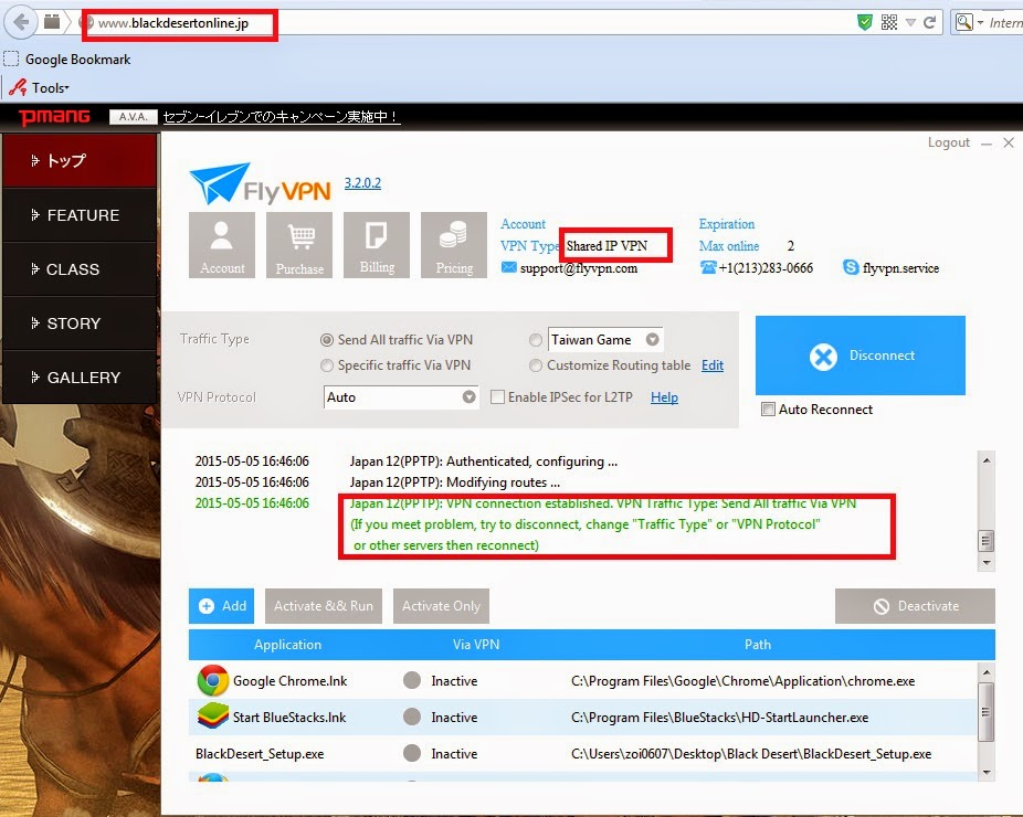 Unlocked Black Desert Japanese Website With FlyVPN Japan 12 Server