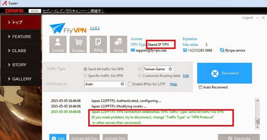 China proxy google