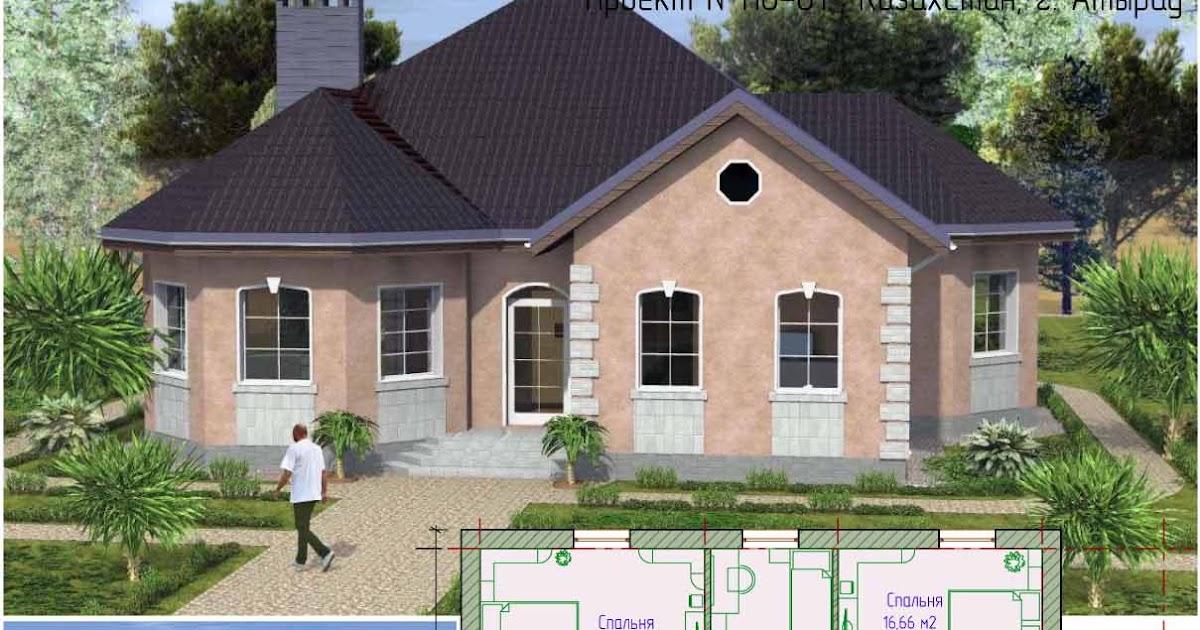 Одноэтажный дом из блоков