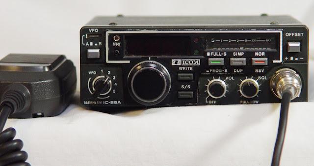 Icom IC-25A