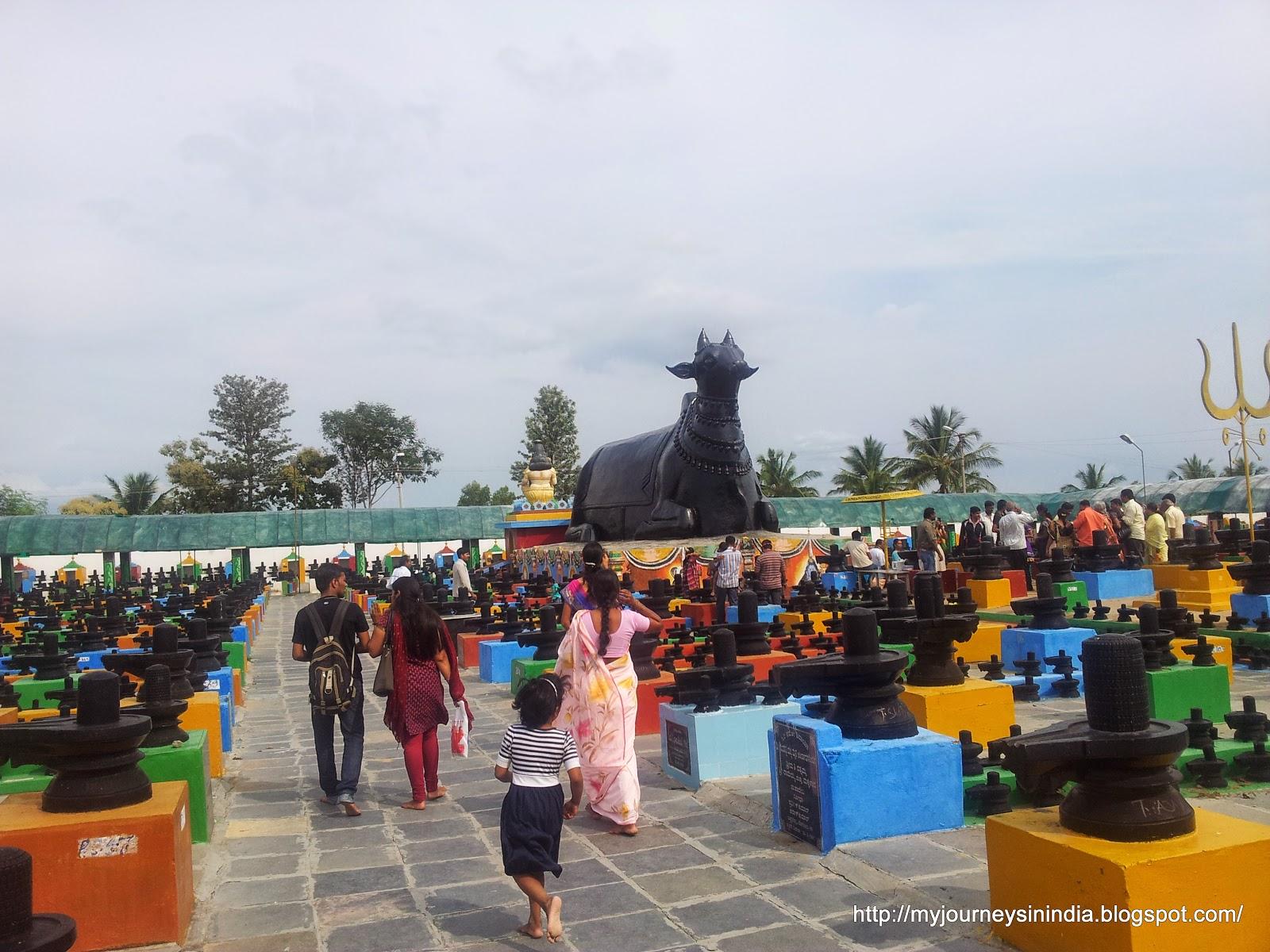 Koti Lingeshwara Temple