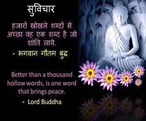 http://www.hindikunj.com