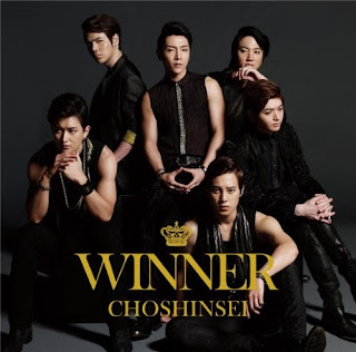 Choshinsei 超新星 (Supernova) - Winner