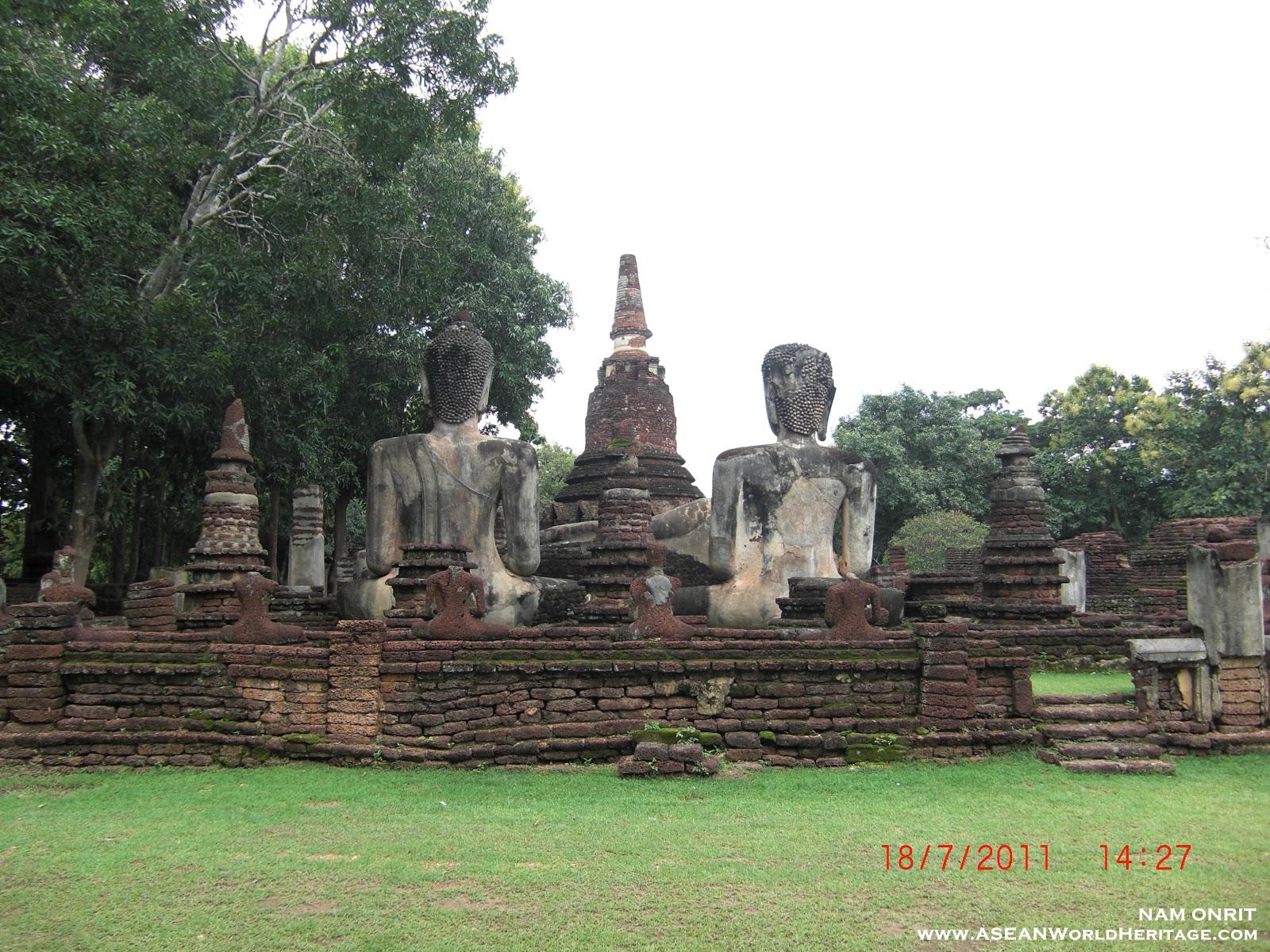 Town: Kamphaeng Phet Historical Park - ASEAN World Heritage