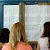 Πανελλαδικές Εξετάσεις 2013: Η πορεία των βάσεων ανά επιστημονικό πεδίο