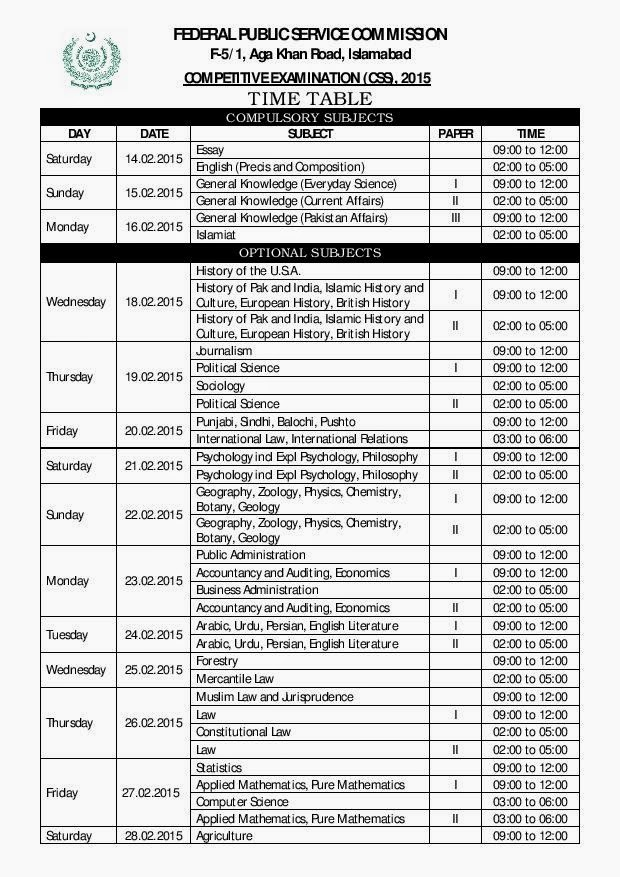 CSS date sheet 2015 announced by FPSC