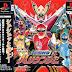 Ninpu Sentai Harikenger [NTSC-J][SLPS-03493] ISO