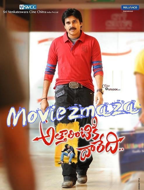 Attharintiki Daaredhi (2013) Full Online Movie
