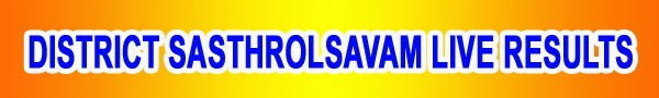 http://schoolsasthrolsavam.in/2015/sasthrolsavam_district2015/kannur/index.php/publishresult/resultindex/resultview/