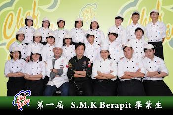 第一届-SMK Berapit 毕业生