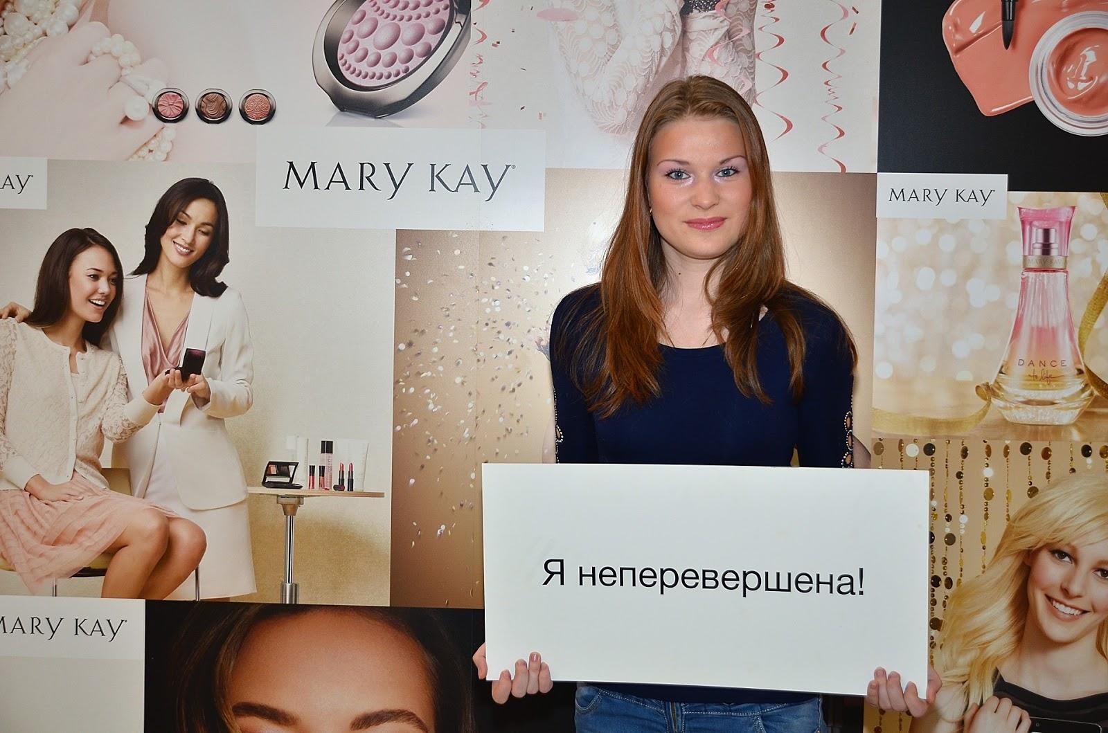 Ставрополь мери кей, Мерикей Косметика 7 фотография