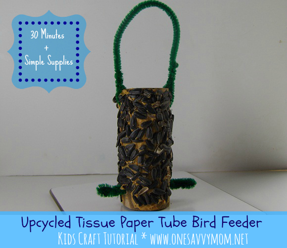 One savvy mom nyc area mom blog 3 fun upcycled for Where to buy cardboard tubes for craft