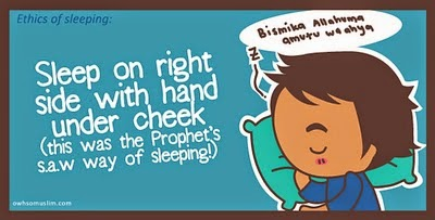 Tidur Yang Sihat Mengikut Sunnah Nabi Muhammad