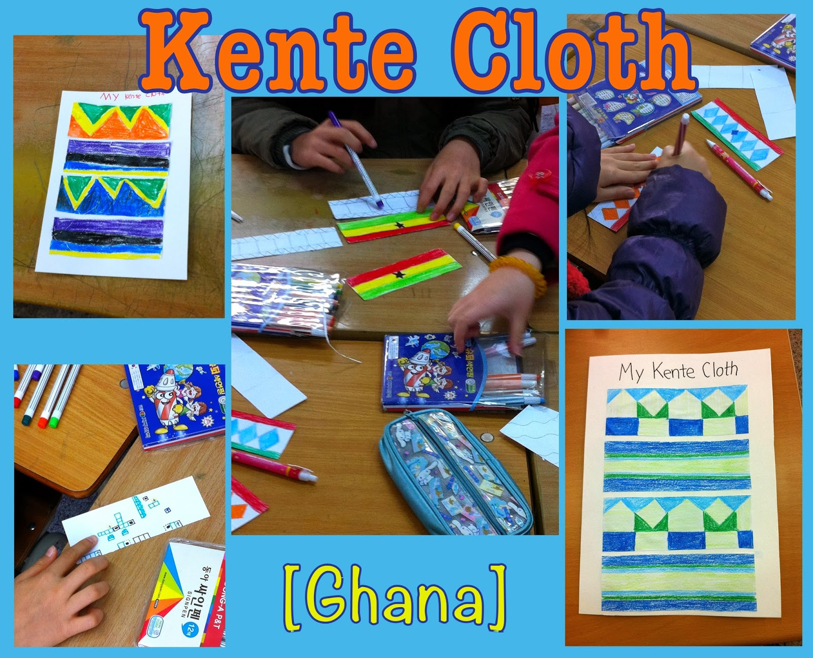 Kente cloth paper art project elementary