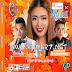 [Album] Diamond Music CD Vol 19 | Khmer Song 2014